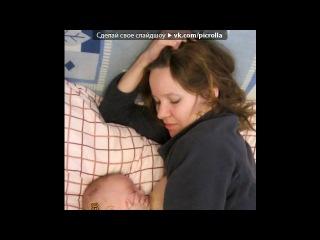 «для видео» под музыку Коллекция песен о маме - Тамара Гвердцители _ Мамины глаза. Picrolla