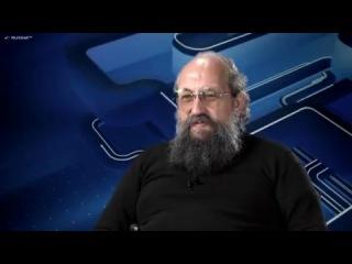 Анатолий Вассерман: с нами до сих пор воюют