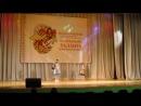 Международный детский и юношеский конкурс-фестиваль НА КРЫЛЬЯХ ТАЛАНТА
