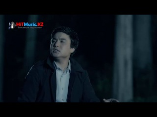 Канат Умбетов- Журектесин 2013 (оригинал клип)