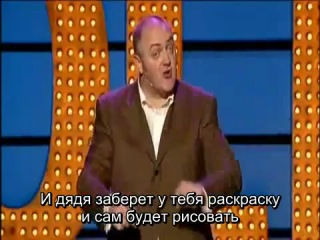 Dara O'Briain  Controlling Children (rus sub)