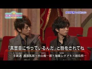 2012.06.15-Mirai Theater-Ep11