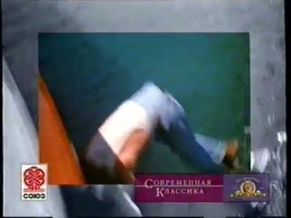 Реклама на VHS 'Человек дождя' 1998 от СОЮЗ Видео