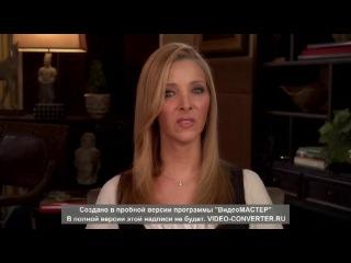 Интернет терапия Мэрил Стрип на русском