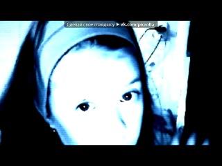 «Webcam Toy» под музыку MiaS feat Irka Kovalenko - Мы с тобой - Гамора, Bahh tee, SHOT, Смоки,Рем дигга,дига,1klas,лирика,про любовь,Местный,25 17, Баста,Гуф,Nintendo,Reims,Капа,Ak 47,Don-A,Som,Zarj,H1gh,FK,TROI,Триада,Ginex,Крипл,Big D, D masta, Мафон, Ант, D-man 55,Пицца, рэп, реп. Picrolla
