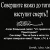 ФатимаСайдулаева