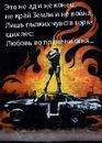 Личный фотоальбом Кирилла Сеноженко