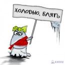 Фотоальбом Дмитрия Куликова