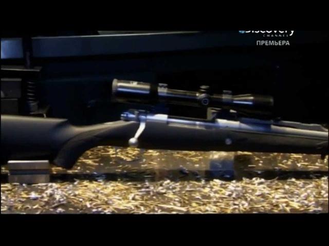 Оружие по американски 5 часть