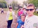 Фотоальбом Артема Василива