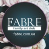 Уроки рисования в Харькове | FABRE