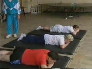 ЛФК. Лечебная гимнастика. Автор Татьяна Кудинова