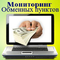 Qiwi обменять валюты в на wex code