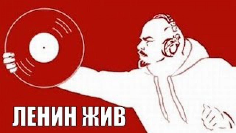 С ДНЁМ РОЖДЕНИЯ ИЛЬИЧ