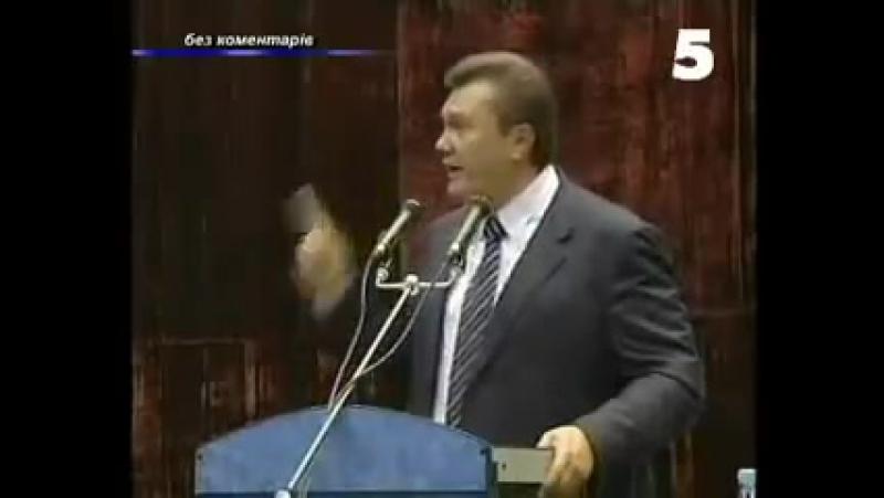 Как тут не согласится Нам тоже Козлы мешают жить Интересно Порошенко там тоже присутствовал Если да то и аплодировал сто