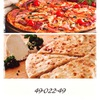 """Доставка пицц и пирогов Пекарня """"К Вашему Столу"""""""
