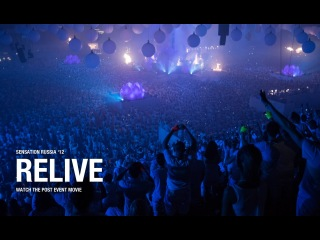 Sensation Russia 2012 Innerspace (Post Event Movie)
