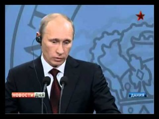 Путин спустил всех русофобов с небес на землю