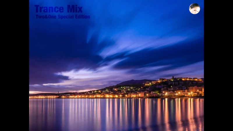 Trance Mix (TwoOne Special Edition)