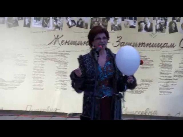 РОКСАНА БАБАЯН ЖЕНЩИНАМ - ЗАЩИТНИЦАМ ОТЕЧЕСТВА