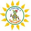 """Детская студия """"В гостях у светлячка""""  Краснодар"""