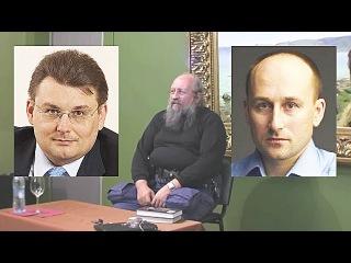Вассерман А.А. про Старикова Н.В. и Фёдорова Е.А.