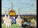 Рахманинов Элегия Лики Старой Москвы