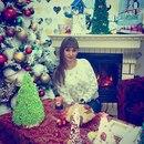 Личный фотоальбом Анастасии Григорян