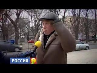 А вы уже получили своих рабов от карателей на Донбассе? Канал россия 24 | Украина новости