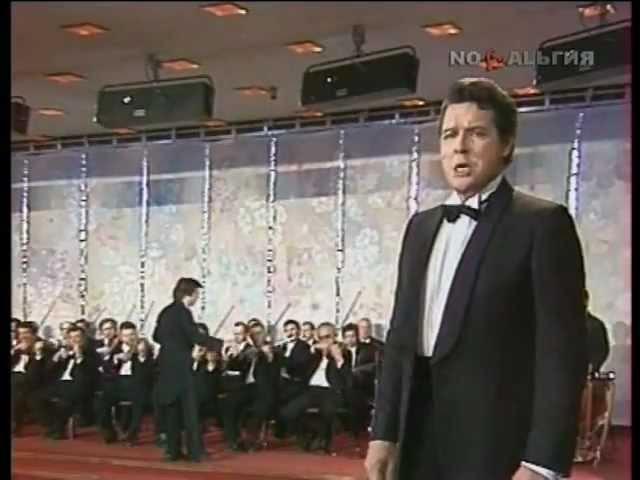 Vladimir ATLANTOV - UN AMORE COSI GRANDE - 1985