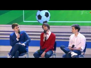КВН Горизонт - Типичные футбольные эксперты