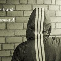 ТокмачовПаша