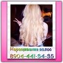 Фотоальбом Марины Волосовой