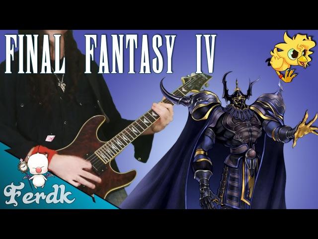 Final Fantasy IV - Golbez Clad in Darkness 【Metal Guitar Cover】 by Ferdk