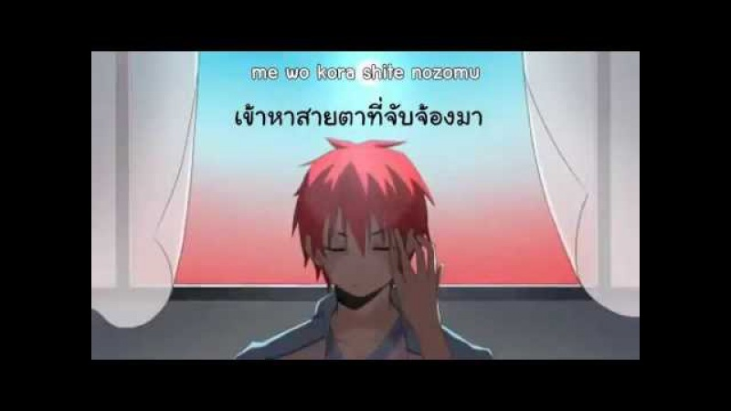 KnB Children Record Thai Sub