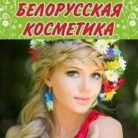 Белита Кумихина
