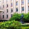 Музыкальная школа №1 имени С.С. Прокофьева