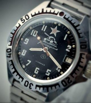 Наручные часы механические продать мужские сделанные срочно ссср нерабочие хочу бани стоимость часа