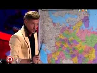 эротических соло ролик павел воля карта россии подлез