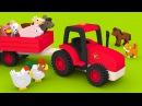 Мультики про машинки Трактор на ферме Домашние животные для детей учим названи