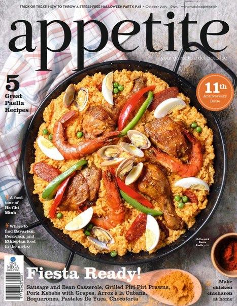 Appetite - October 2015 vk.com