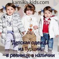 Детская одежда оптом в наличии без рядов  33  ТУРЦИЯ 5ce5f6515d1d0