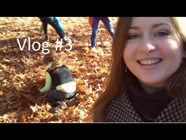 Vlog 3: театр, парк Пругонице, Стромовка