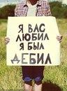 Фотоальбом человека Максима Малиновского