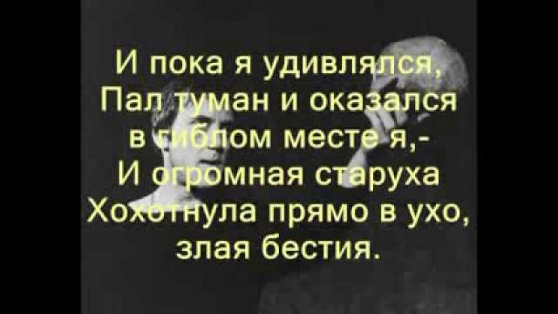 Владимир Высоцкий Две судьбы