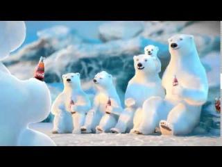 Музыка и видео из рекламы Coca-Cola - Polar Bears
