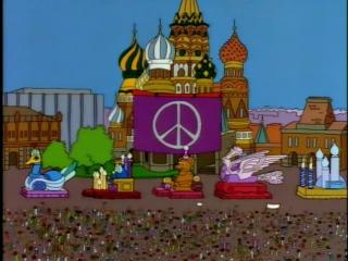 Симпсоны про СССР