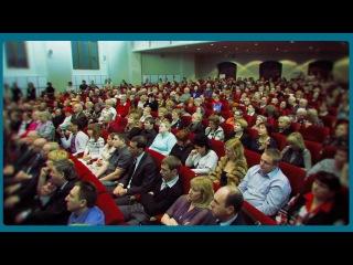 Второй Международный Форум МПО «КАМЕНА»