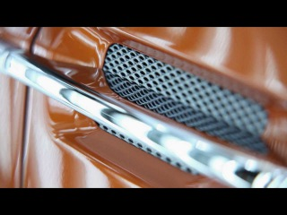 The Aston Martin Cygnet - Handcrafted