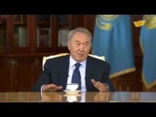 Нұрсұлтан Назарбаев Поет !!! (Забота у нас такая, Бір Бала)